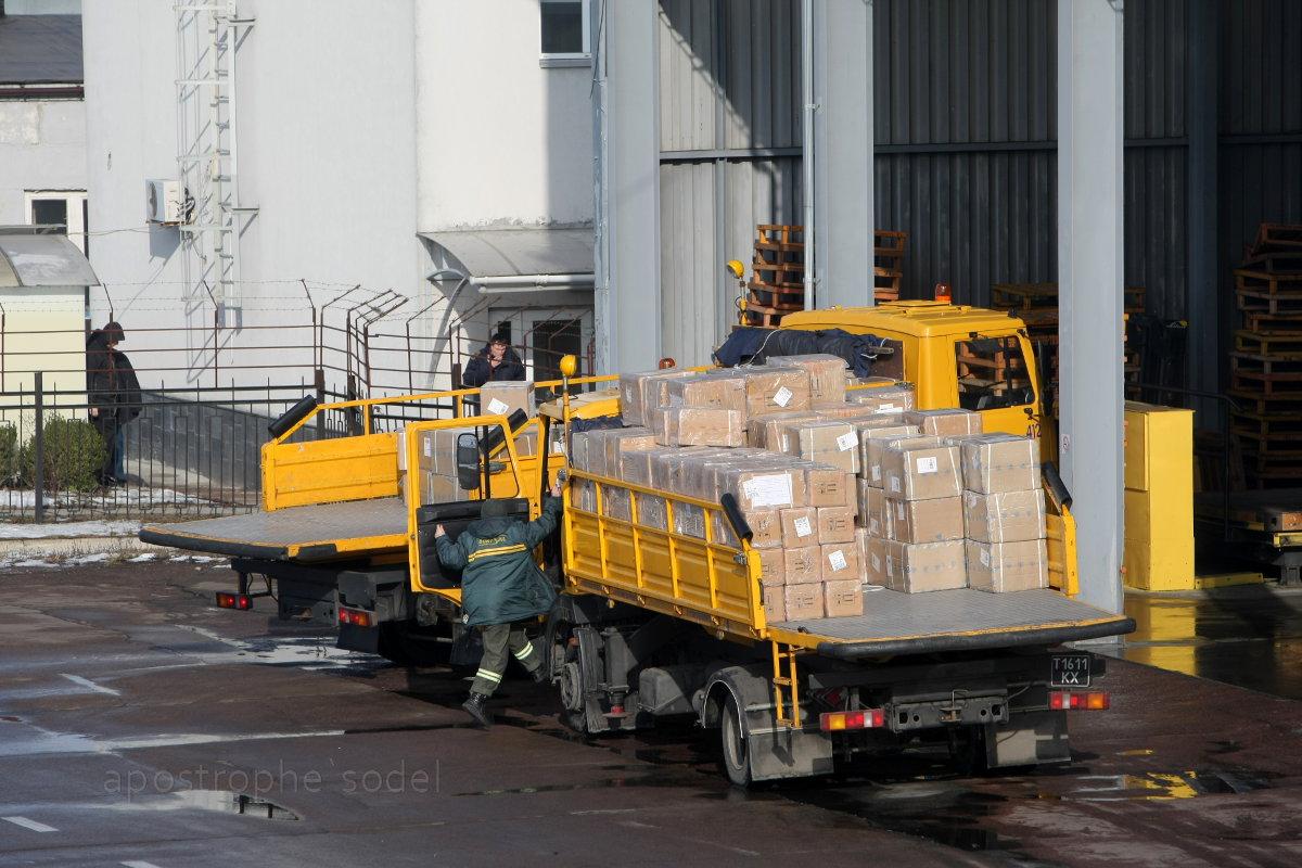 Украинская Delivery решила завоевать рынок доставки товаров из Америки