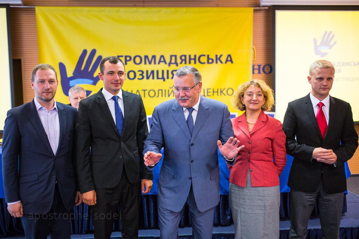 Анатолий Гриценко решил взять в список своей партии офицеров и представителей «Демальянса»