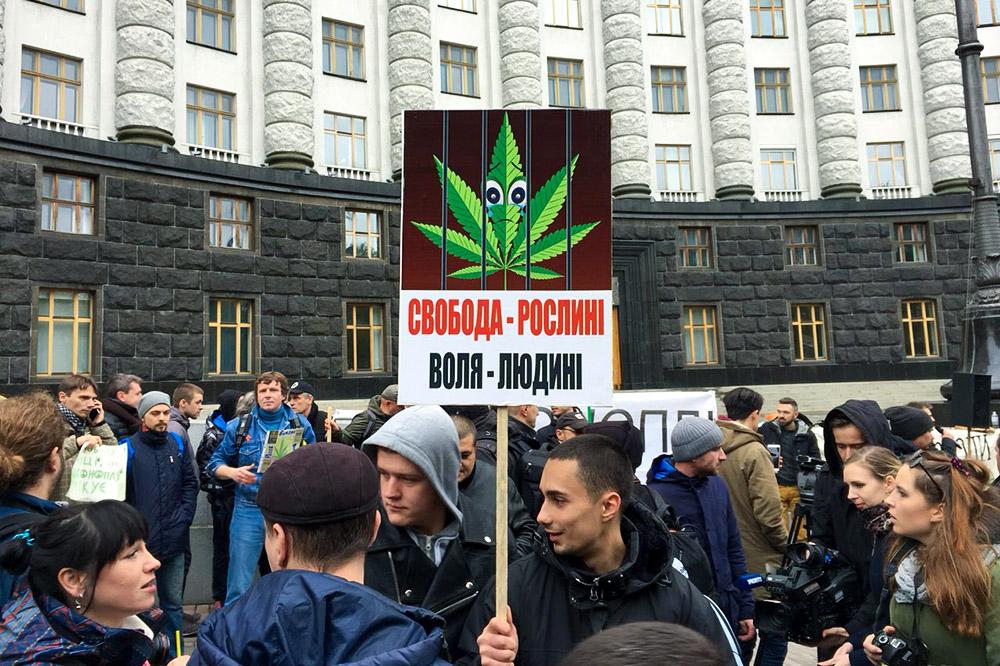 Акция за легализацию конопли в Киеве
