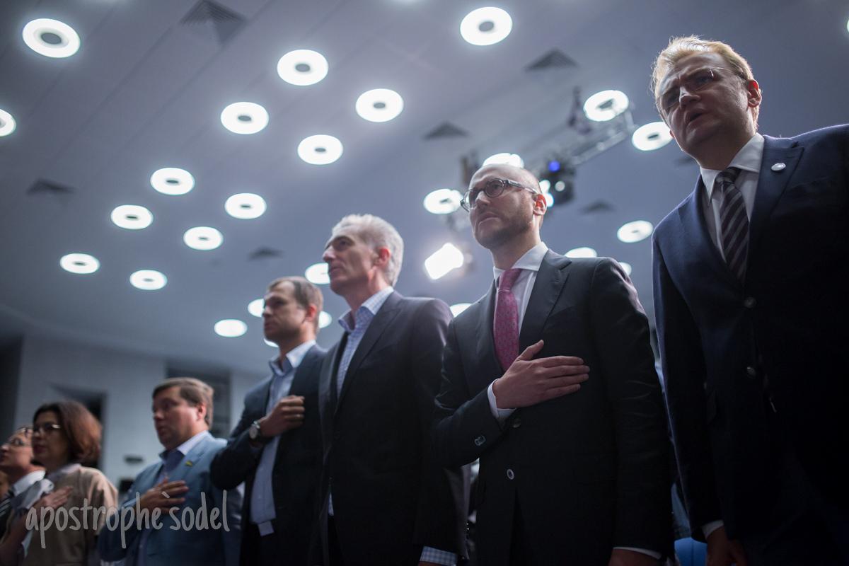 """В Киеве прошел съезд партии """"Самопомич"""""""