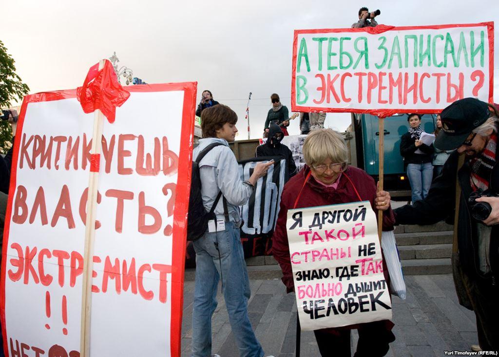 Путинские власти перешли к открытым формам шантажа собственного населения