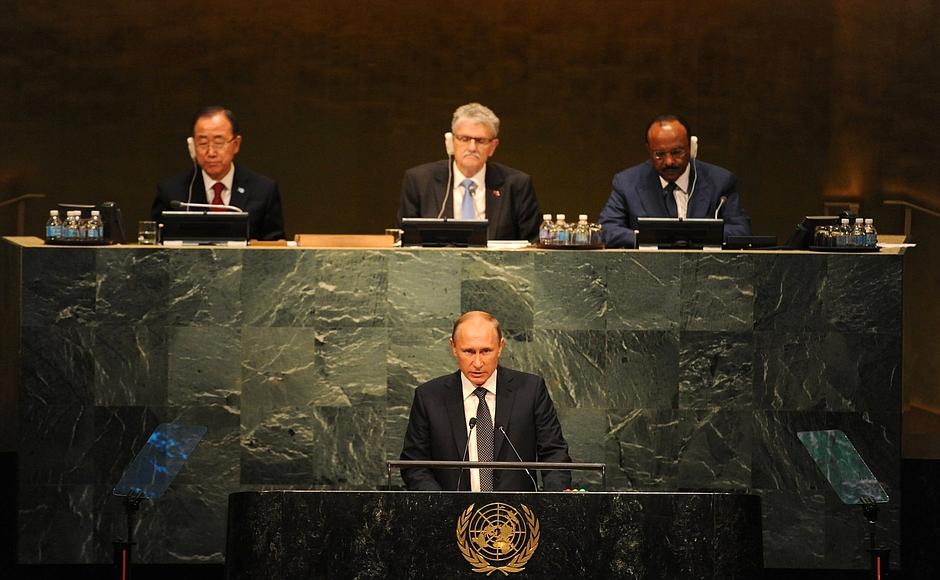Как пользователи соцсетей комментировали выступление Путина в ООН