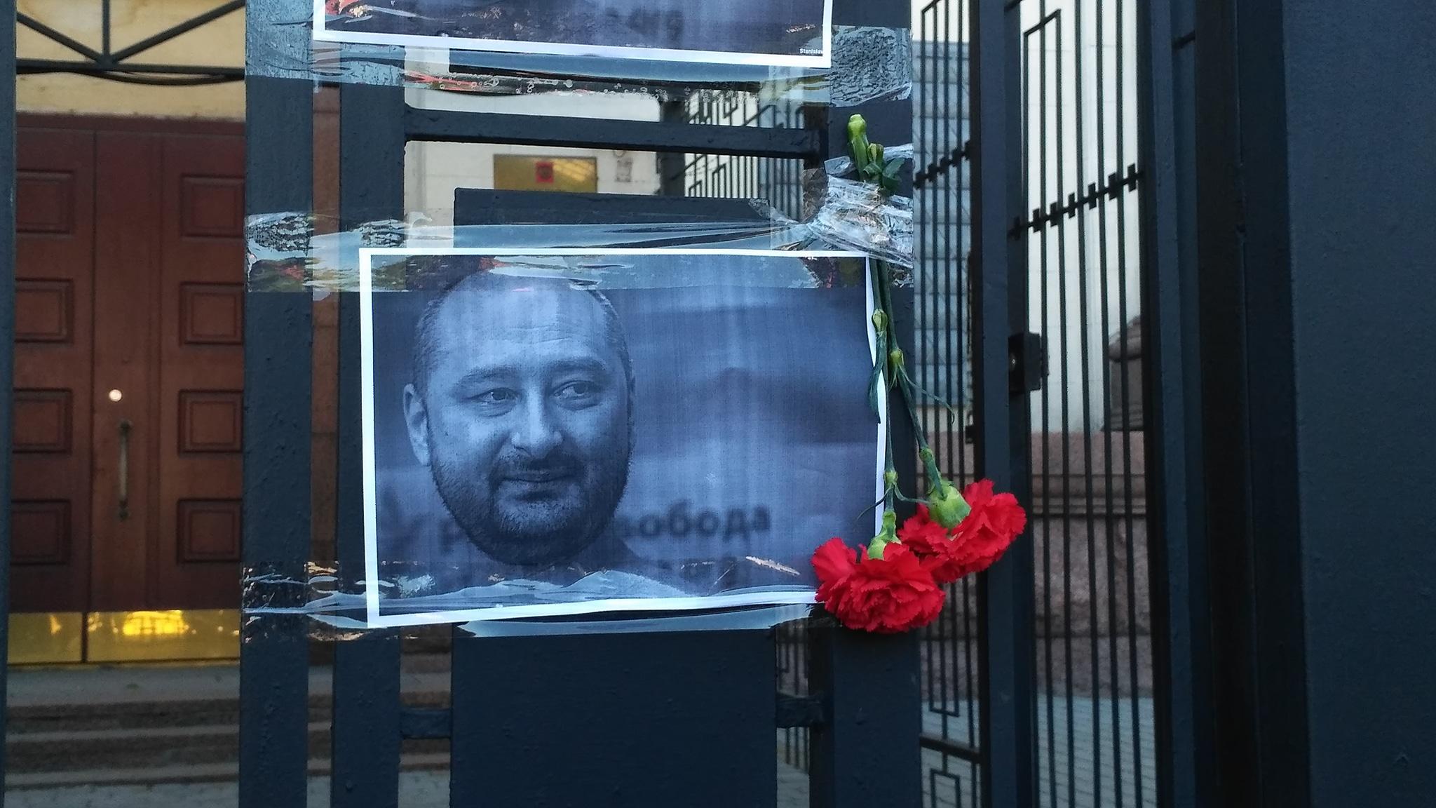 """Спецоперация СБУ по """"убийству"""" Бабченко вызвала много вопросов"""