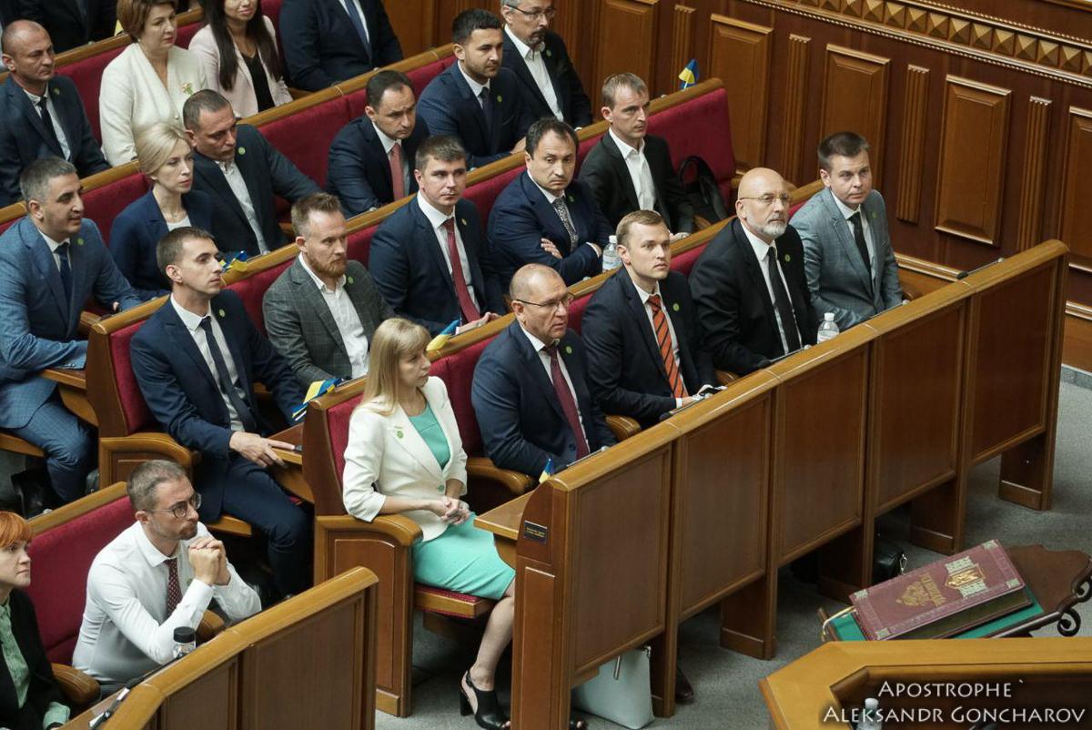 Верховная Рада назначила новое правительство