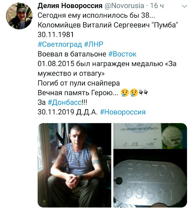 Ворог застосував на Донбасі заборонену зброю, від початку доби втрат немає, - пресцентр ОС - Цензор.НЕТ 6246