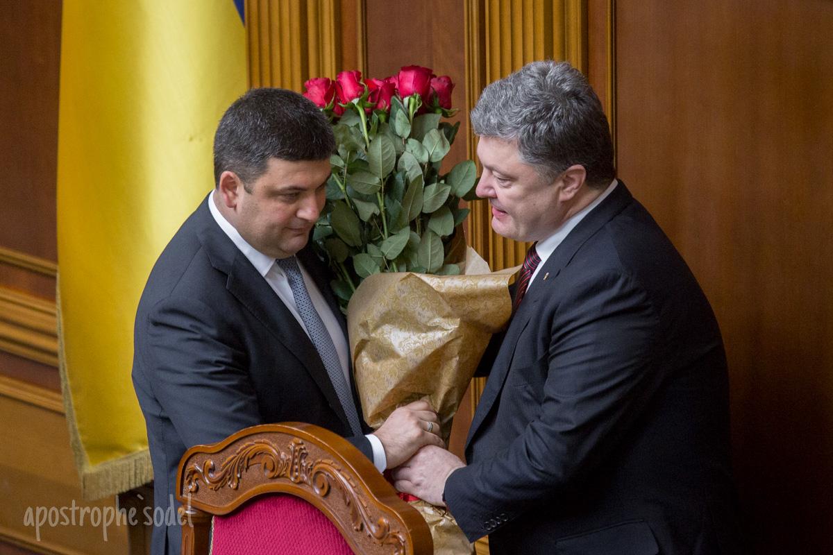 Минэнерго исключает импорт  электроэнергии из России, - министр Насалик - Цензор.НЕТ 3130