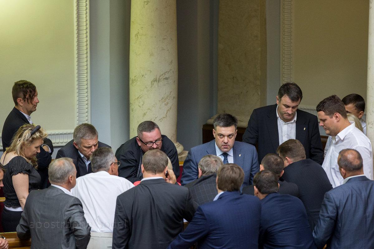 В партии решили национализировать имущество России и выйти из СНГ