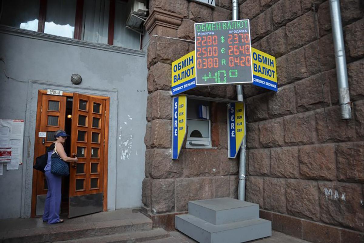 Табло с курсом валют, 2015 год