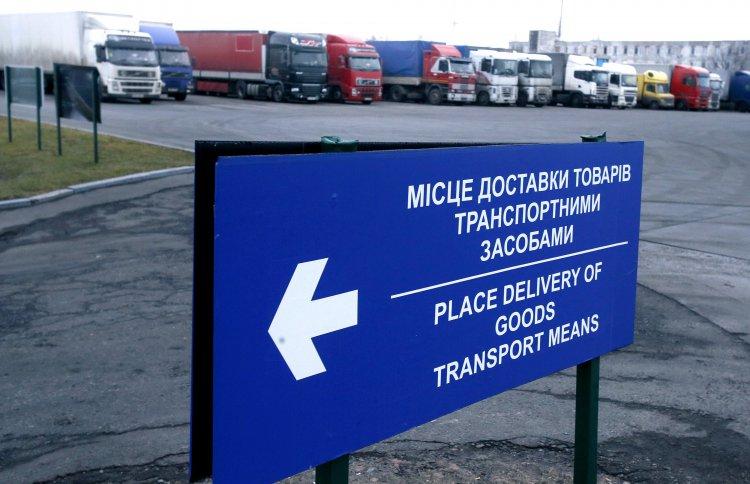 Украина решилась ввести ответные меры против российского импорта