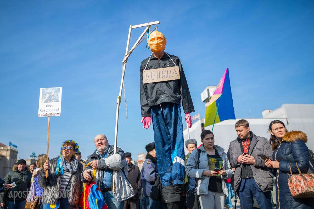 Около тысячи человек в центре столицы требовали освобождения летчицы