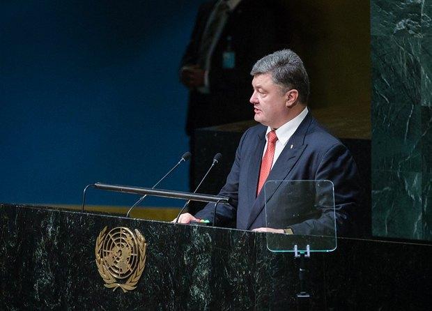 Как пользователи соцсетей отреагировали на выходку России в Генассамблее ООН