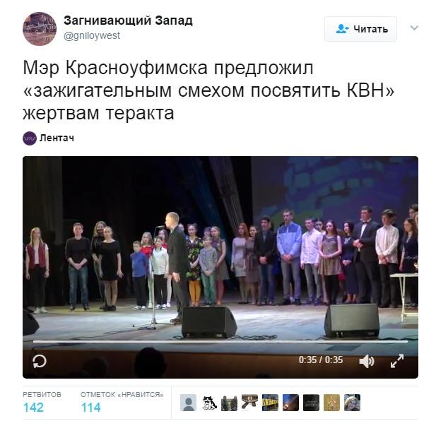 """Военно-патриотическое движение РФ """"Юнармия"""" насчитывает уже 70 тыс. детей, - Шойгу - Цензор.НЕТ 9584"""