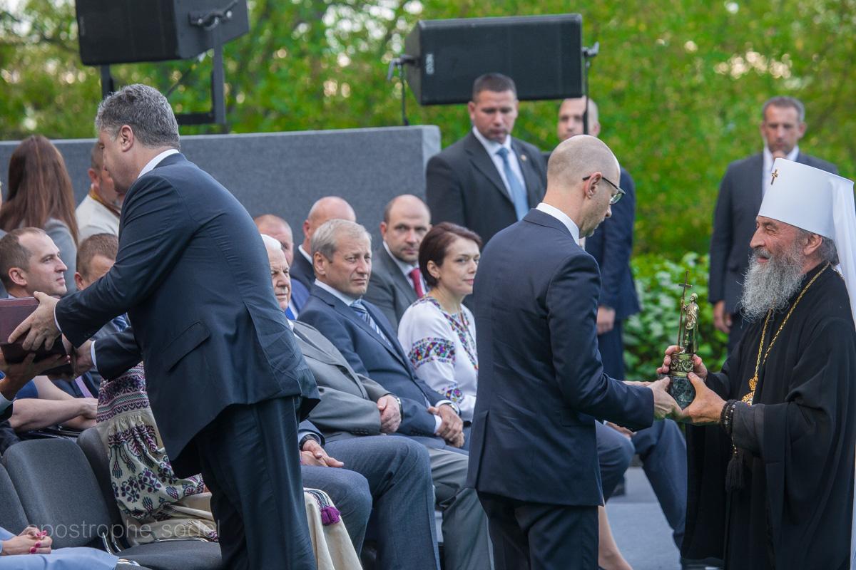 """Экс-министр юстиции Лукаш: """"С 6 ноября прошлого года в отношении меня не осуществлялось ни одного процессуального действия"""" - Цензор.НЕТ 1844"""