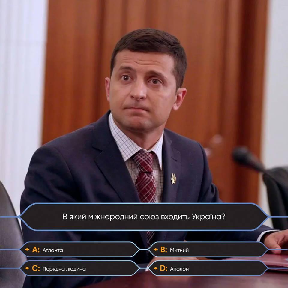 Кто хочет стать миллионером: ФОТОжаберы высмеяли встречу Зеленского с представителями бизнеса 05