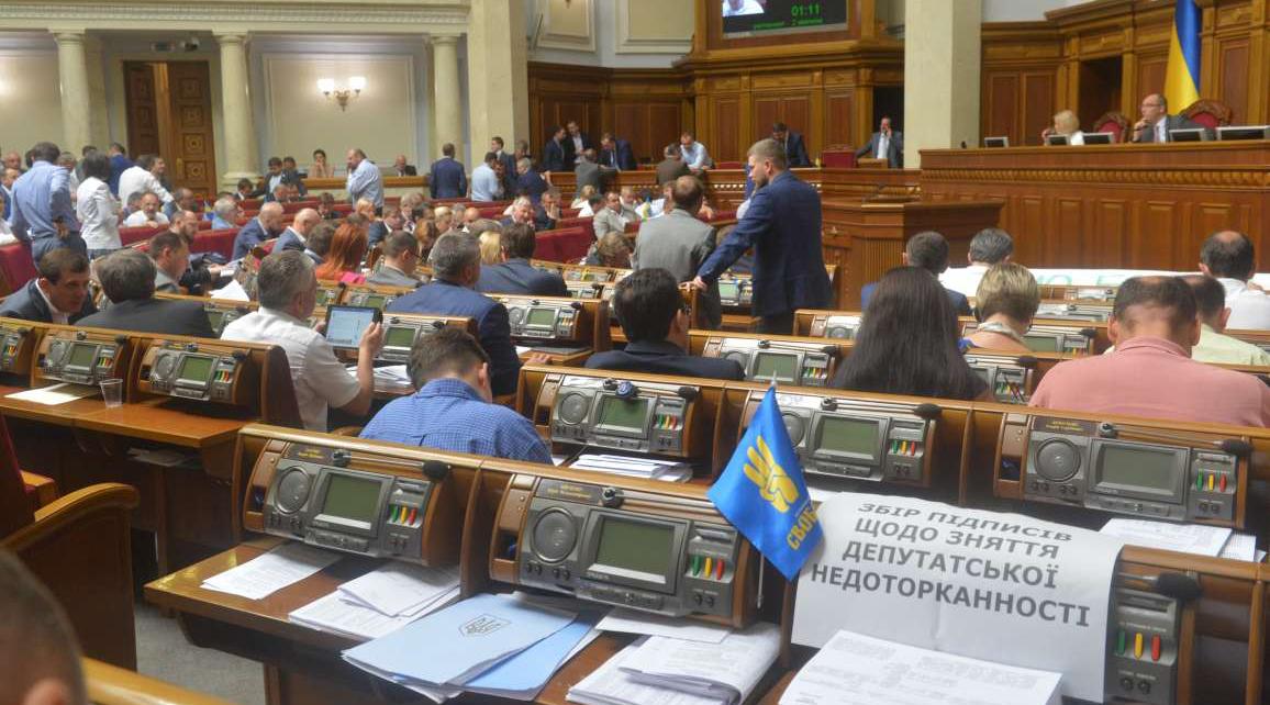 Кризис парламентаризма в Украине не имеет легких путей преодоления