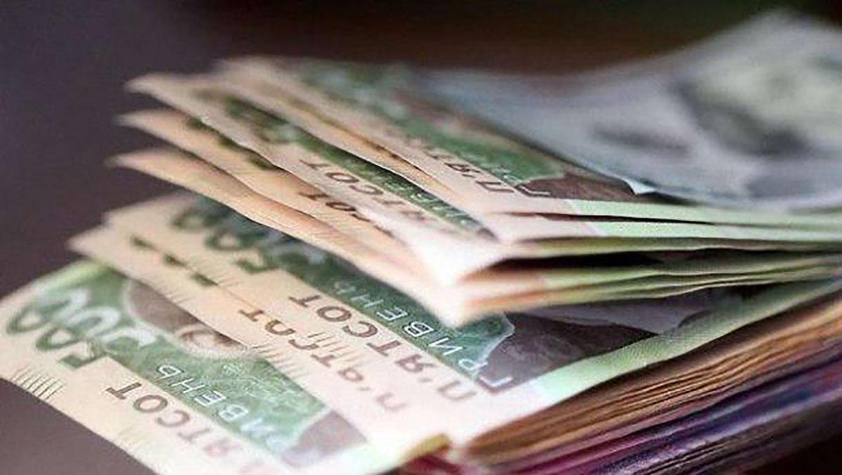 Якою буде мінімальна заробітна плата у 2020 році