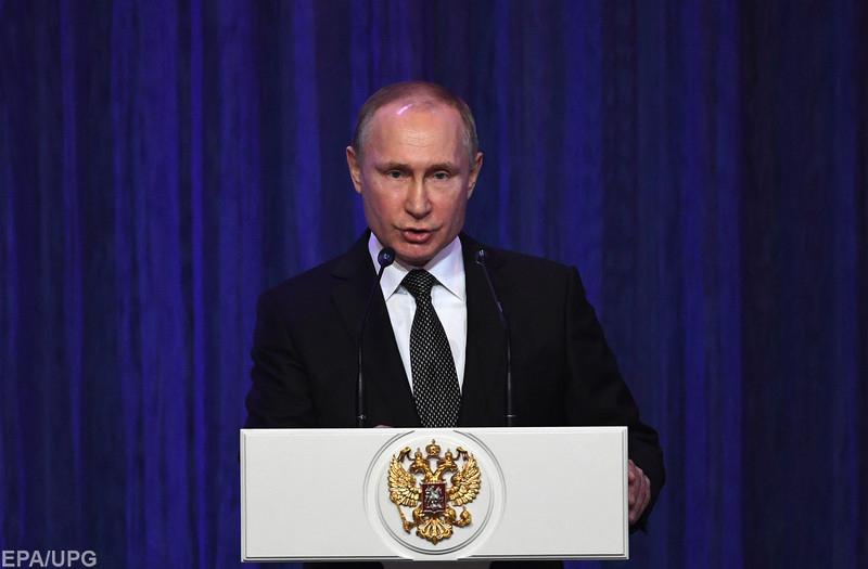 Претензии к Путину должны выйти на международный уровень