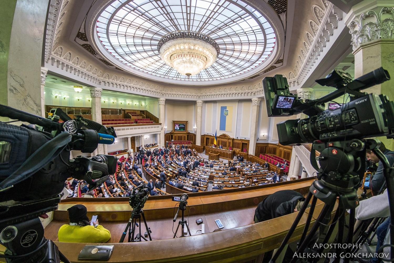 В Раде обвинили антикоррупционеров в недостаточной активности