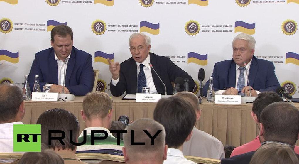 Как отреагировали пользователи соцсетей на появление беглого экс-премьера Украины