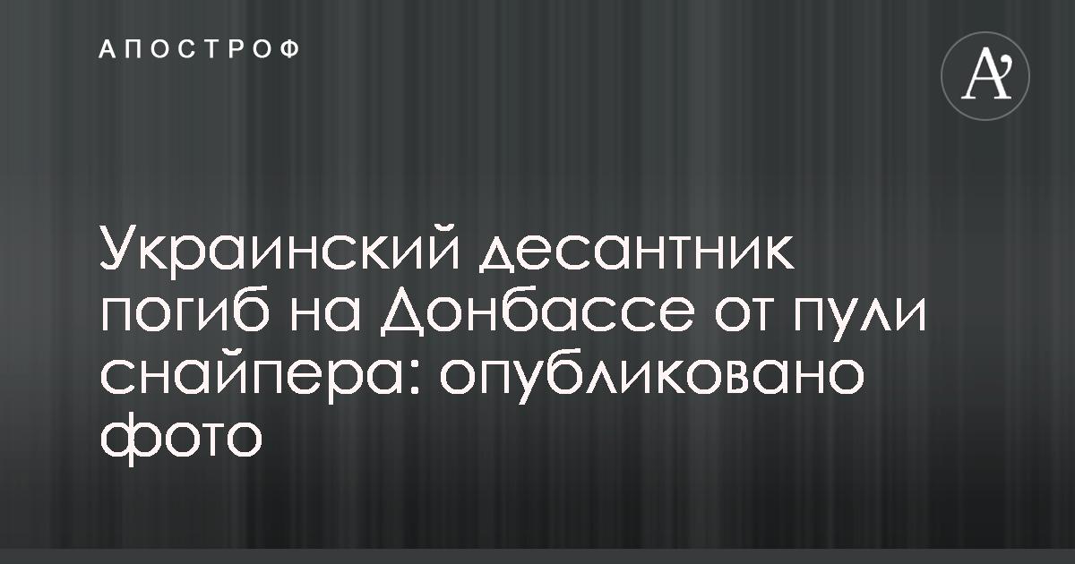 Об этом сообщает Павлоградское объединение воинов участников АТО и  волонтеров