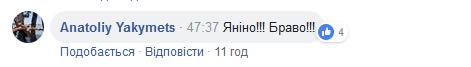 """Приходько нервно ушла с интервью на """"5 канале"""": видео и реакция сети 1"""