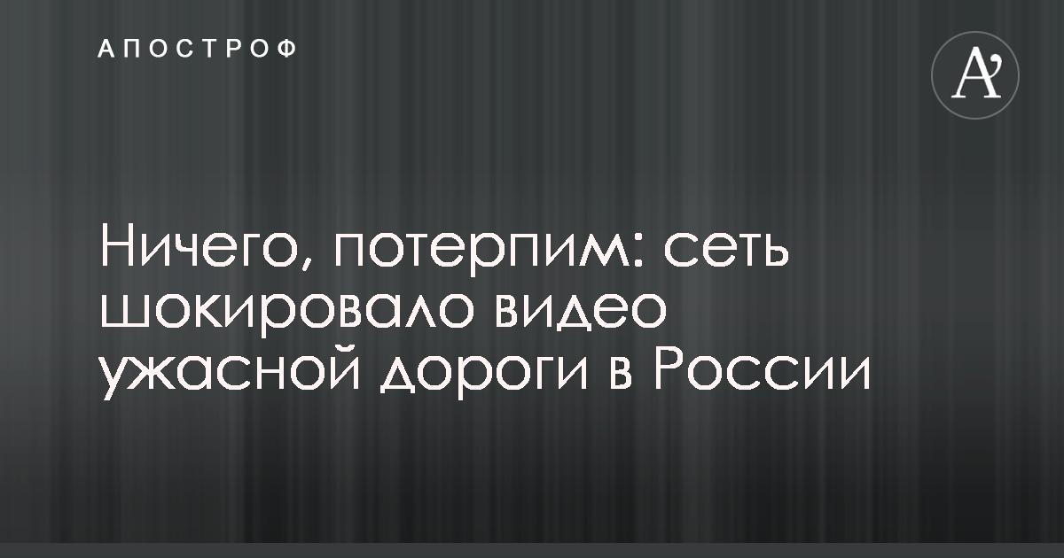 video-izmena-zamuzhnih-zhenshin-g-ivanovo-bolshie-penisi-smotret-video-onlayn