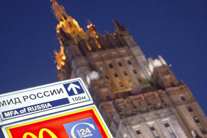 РФ прекратила участие в Договоре об обычных вооруженных силах в Европе