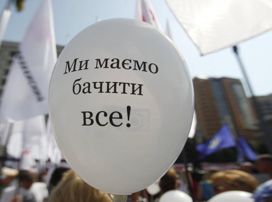 В Киеве представят три онлайн-платформы с анализом финансового климата, бюджетов регионов и транспарентности городов