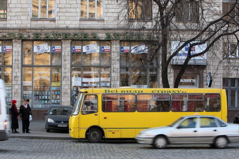 Столичные власти отложили идею создания страховщика для социально незащищенных киевлян