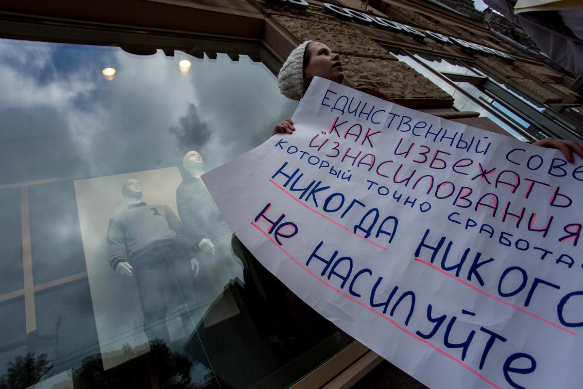 Флешмоб украинских женщин стал лакмусовой бумажкой для общества