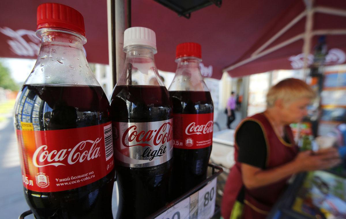 financial report analysis coca cola pepsi