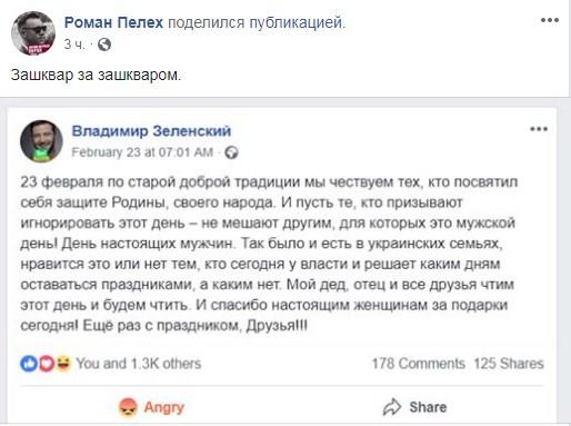 Минкультуры поддерживает создание в Украине Федерации киберспорта, - замминистра Шумилин - Цензор.НЕТ 5463