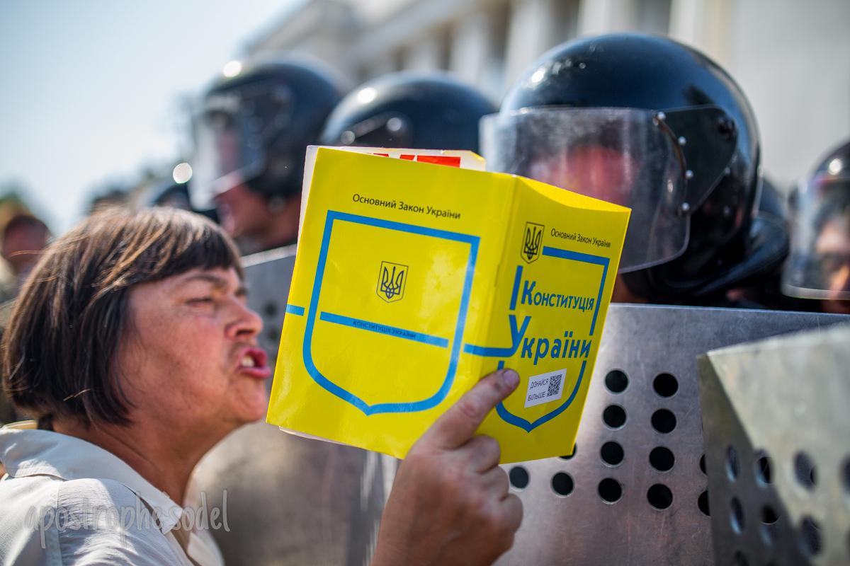 Выполнение Минских соглашений и конституционная реформа должны быть разделены
