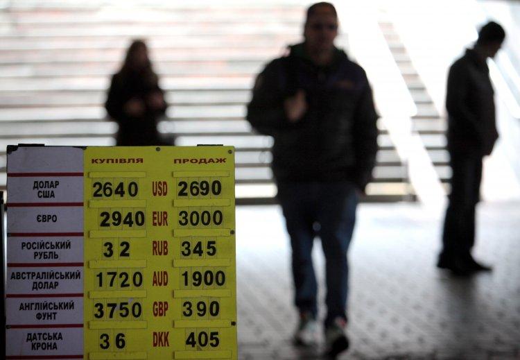 Что будет с курсом гривны и ценами: представлен новый макропрогноз