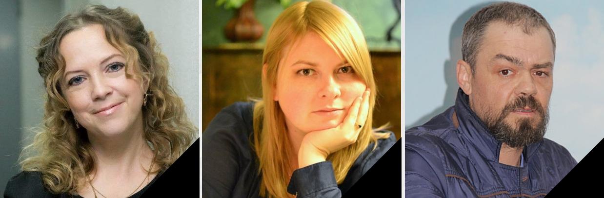 Ирина Ноздровская, Екатерина Гандзюк, Виталий Олешко