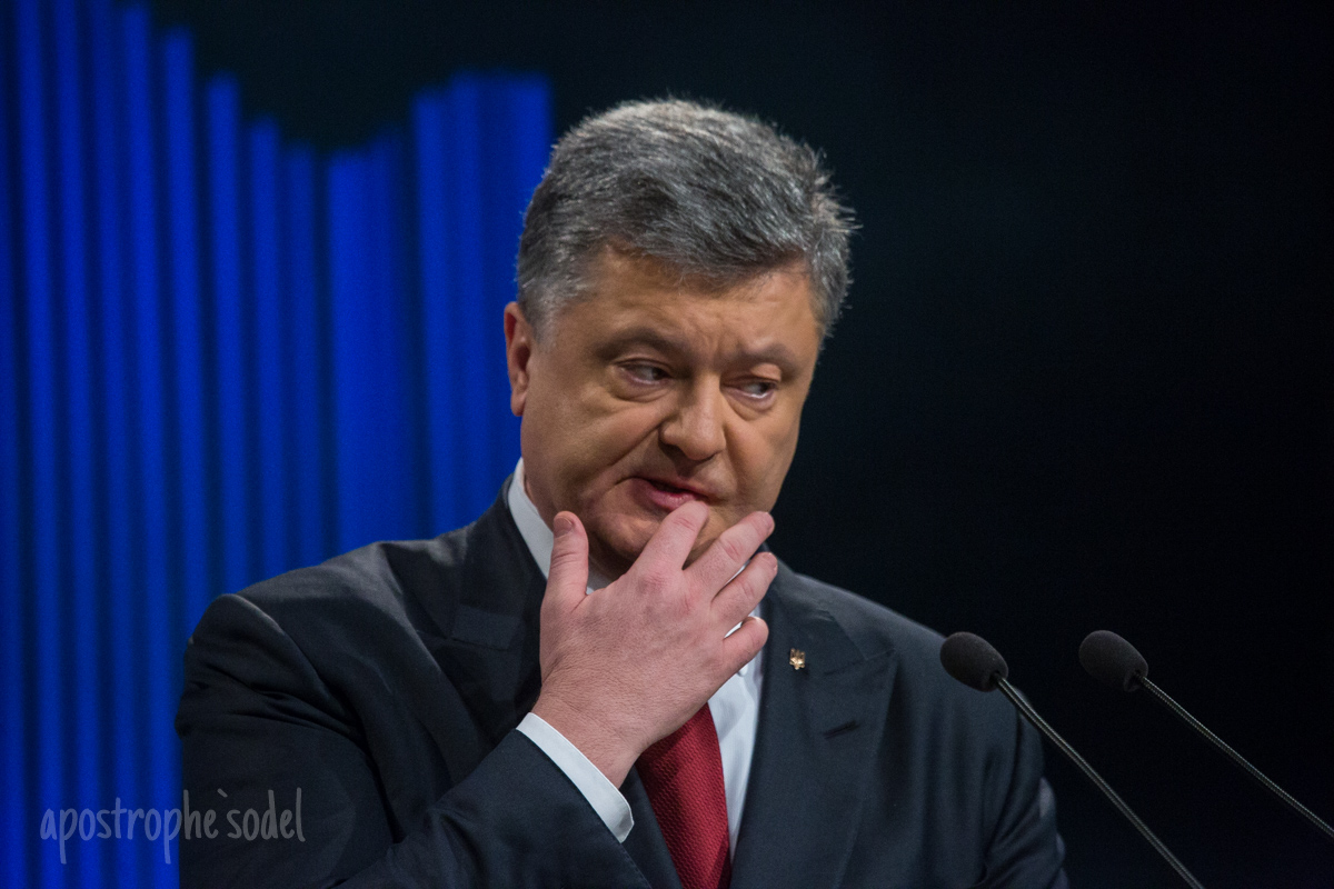 Как блогеры отреагировали на скандал с офшорами у президентов Украины и России