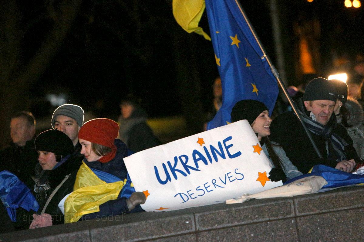 Украине нужны реформы и конкретные шаги