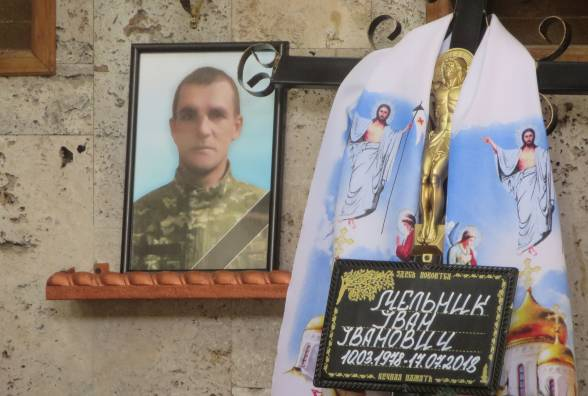 Donbas - Ukraine News. Friday 20 July. [Ukrainian sources] 6cee2b9ea86913f6df3885cce7f03eb2