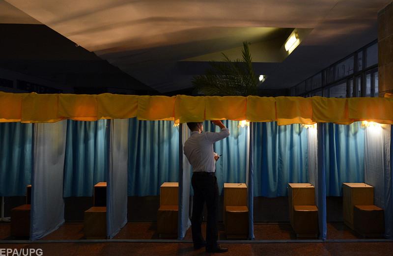 Почему запретили голосование за президента Украины в России