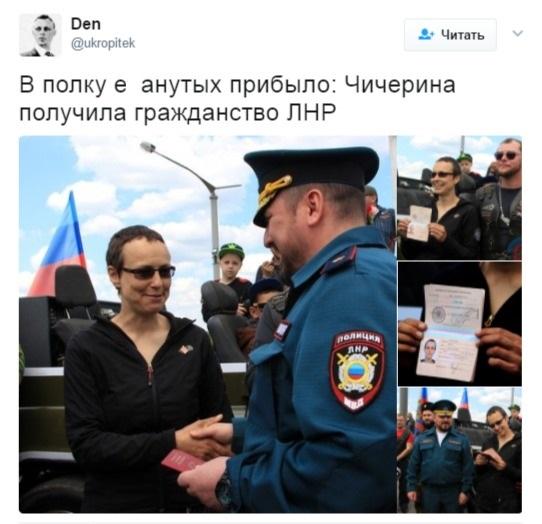 """Пособница боевиков """"ДНР"""" задержана на Донетчине, - МВД - Цензор.НЕТ 8568"""