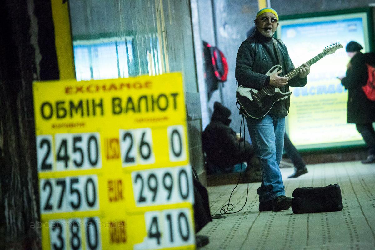 Эксперты говорят, что Украина не обойдется без кредитов МВФ