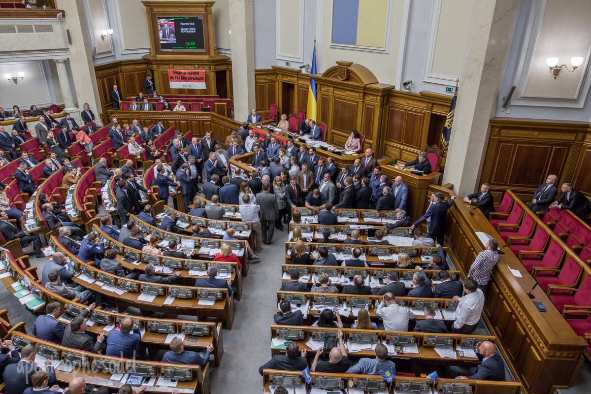 """В БПП не хотят создания комиссии по офшорам, а """"Народный фронт"""" им подыгрывает"""