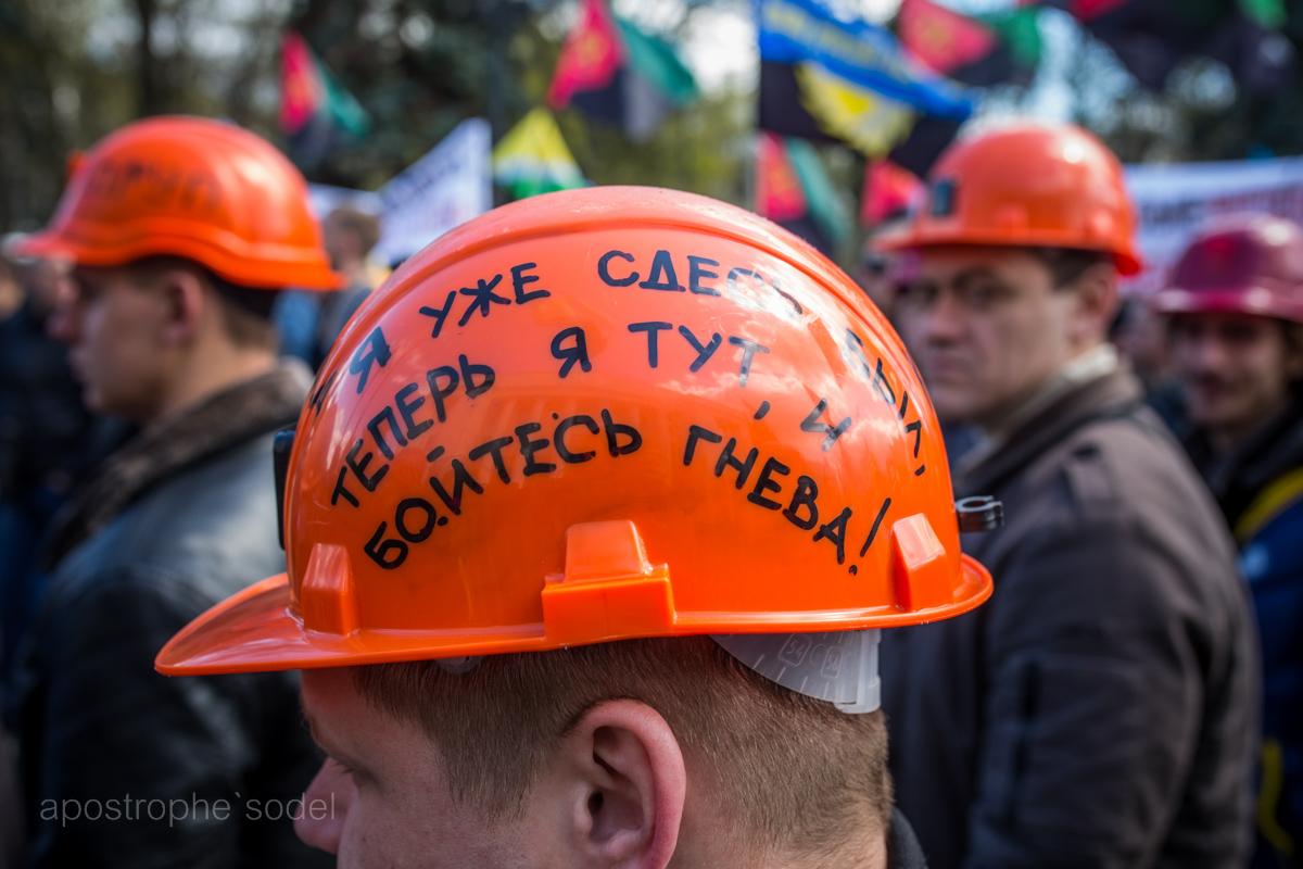 Ахметов решил спровоцировать социальный взрыв: опубликованы документы