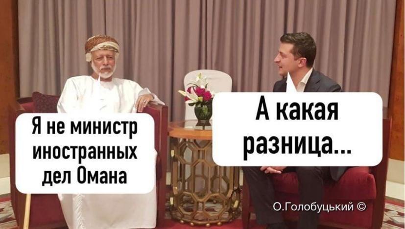https://apostrophe.ua/uploads/image/6eb359efe0a681a072ae34997a205912.jpg