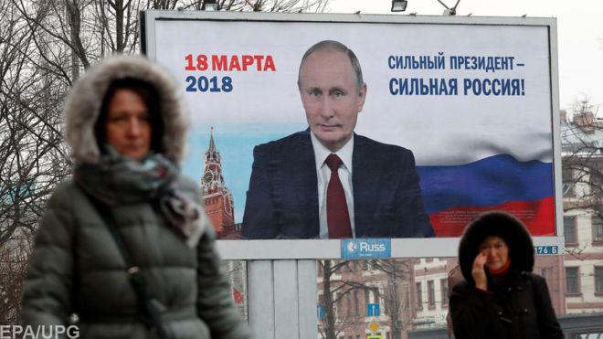 Крах режиму Путіна неминучий, але доведеться почекати