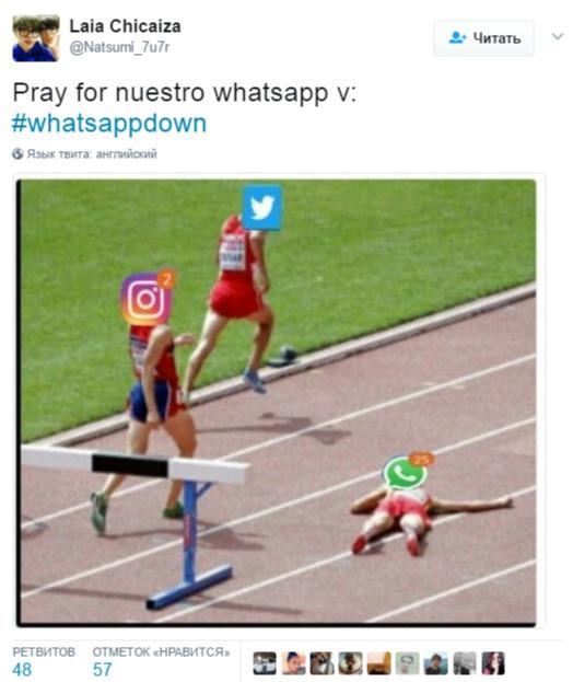 В работе мессенджера WhatsApp произошел серьезный сбой