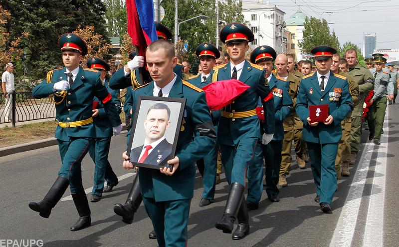 """""""Апостроф"""" разбирался в последствиях ликвидации главаря ДНР"""