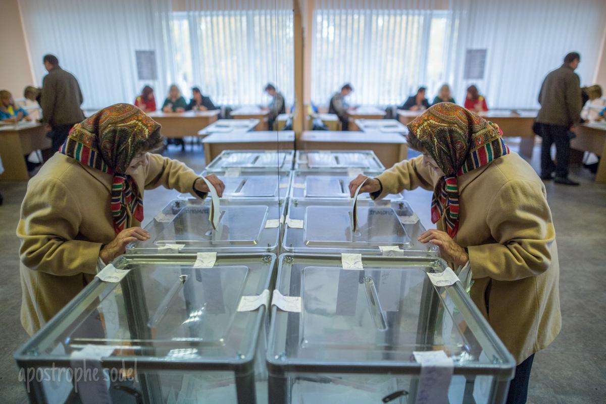 Фоторепортаж с избирательных участков