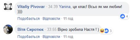 """Приходько нервно ушла с интервью на """"5 канале"""": видео и реакция сети 2"""