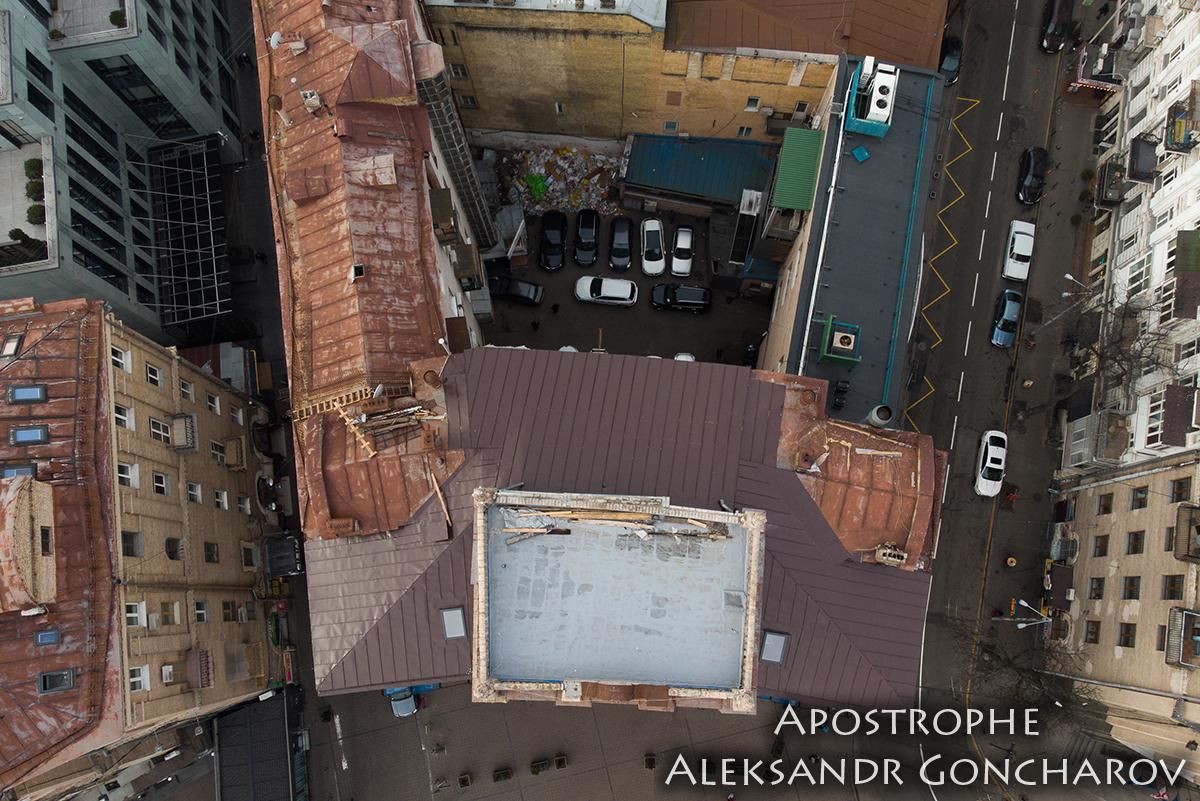 Надбудова Майдан фотографії нові